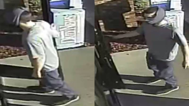 Chocowinity Police are searching for an armed robbery suspect.