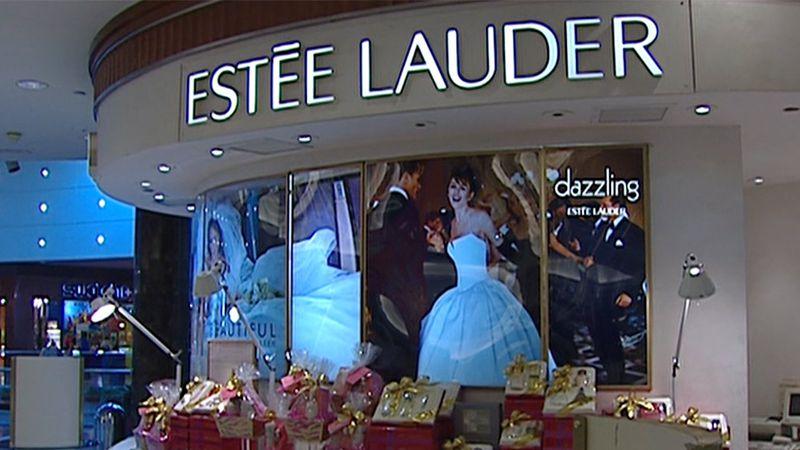 Estée Lauder, feeling the financial effects of the coronavirus, announced major changes,...